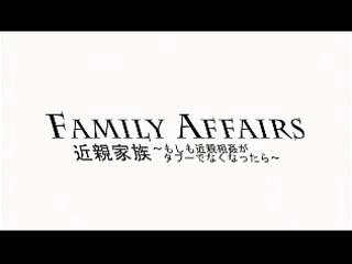 oriental family 6...f51